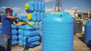 خطوات عزل خزان المياه