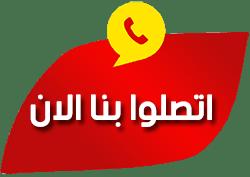 https://api.whatsapp.com/send/?phone=201007354791&text&app_absent=0