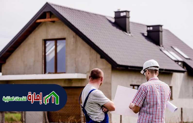 تعد شركة فحص فلل بالقصيم من الشركات الرائدة في مجال فحص المباني بالمملكة و بالرياض كذلك, والتي يمكن التواصل معهاعبر الاتصال برقم الهاتف لإجراء فحص